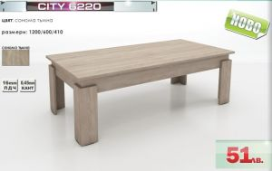 COFFEE TABLE CITY 6220